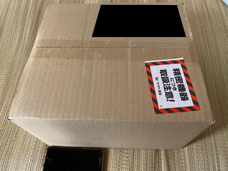 ケノンの配送の箱はかなり大