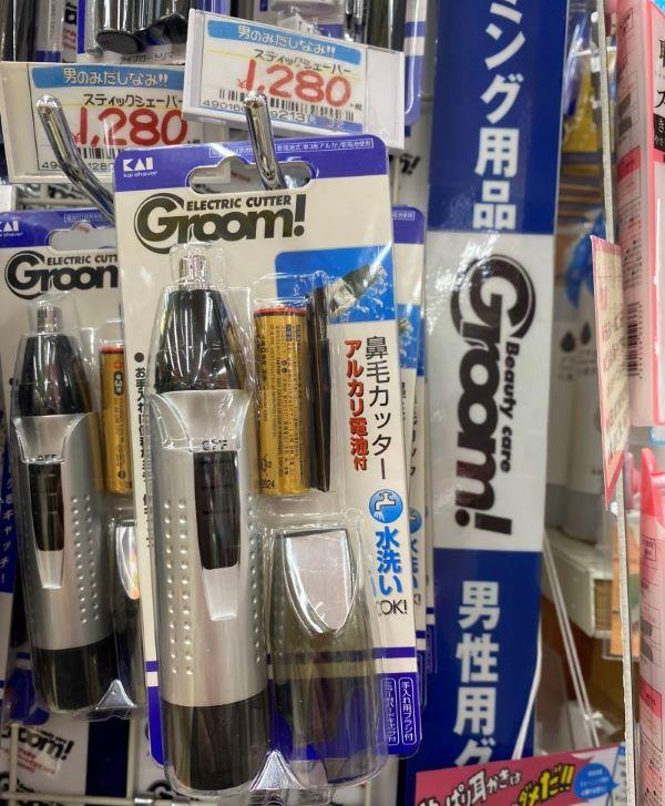 ドン・キホーテで販売している鼻毛カッターは1280円だった